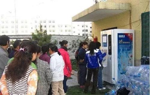 郑州市某小区生活饮用水